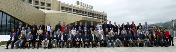 Plus de 70 scientifiques se sont retrouvés dans la Province du Guizhou pour le second atelier scientifique SVOM.