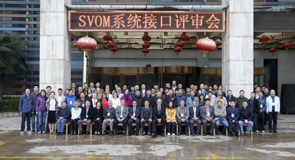 Figure 1: Photo de groupe de la revue de mi-phase C. La rencontre s'est tenue à Xi'an du 16 au 19 octobre 2017. Cette revue a rassemblé une centaine de personnes.