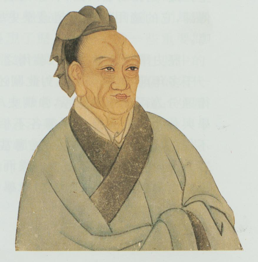 Historian and astronomer Sima Qian